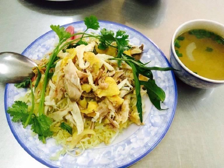Cơm-gà-Phú-Yên